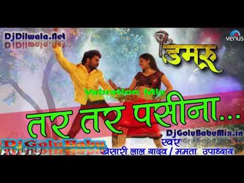 Satelu Paas Sas Karela Sar Sar(Khesari Lal Yadav)Vabration Mix::Dj GoluBabu