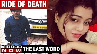 Bengaluru model brutally murdered by Ola cab driver, Are cab rides unsafe for women? | The Last Word