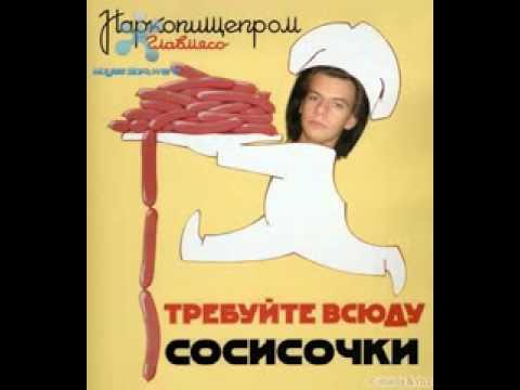 Ники�а Ли�винков Чай делае� из меня �еловека doovi