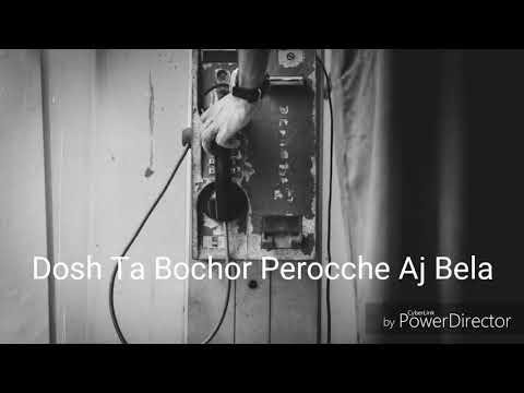 Bela Bose (Dosh Bochor Por) বেলা বোস (দশ বছর পর) - A tribute to Anjan Dutt From Arghya Roy