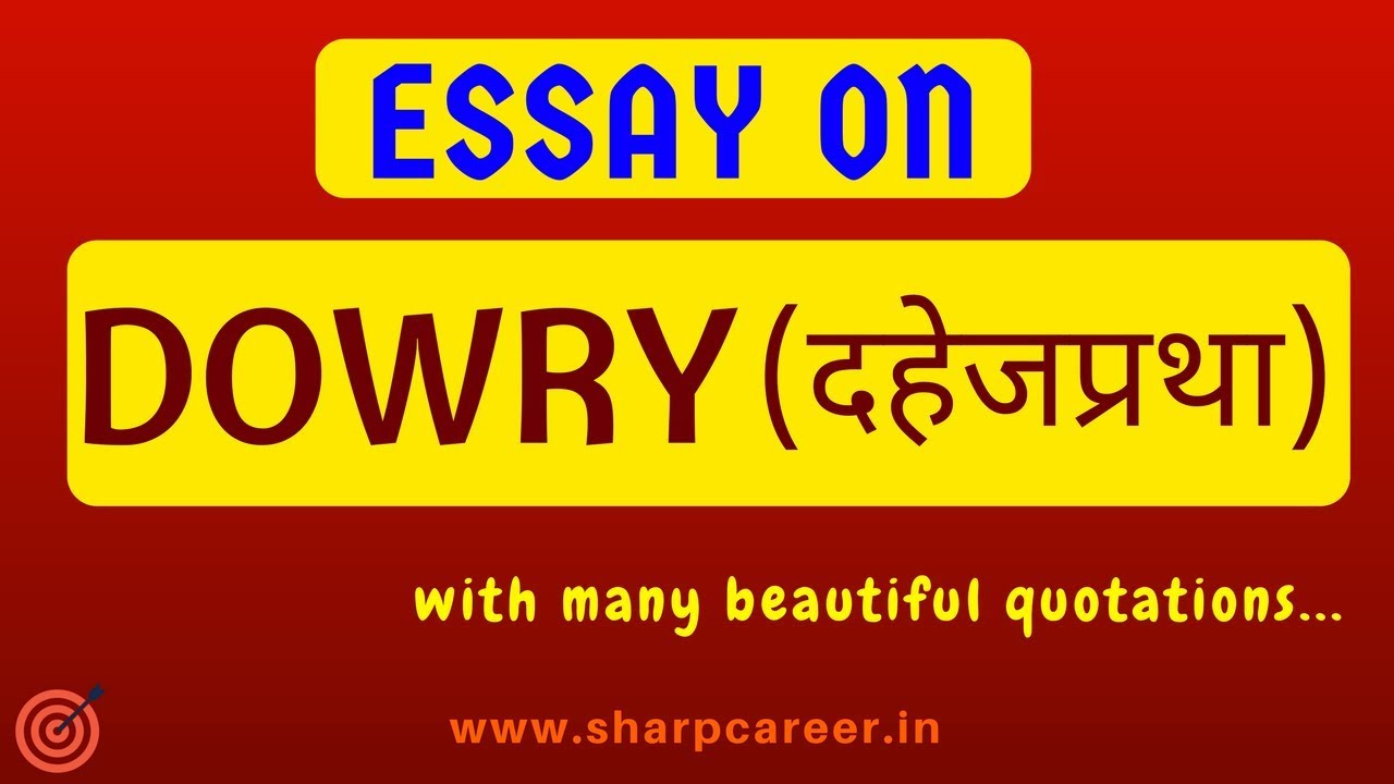 दहेजप्रथा निबन्ध और प्रभावी भाषण  दहेजप्रथा निबन्ध और प्रभावी भाषण दोनों सीखें। essay on dowry speech on dowry