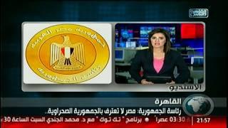 نشرة العاشرة من القاهرة والناس 23 نوفمبر