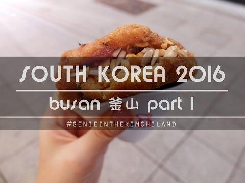 TRAVEL VLOG 2016 | Busan 釜山 (Part I) · South Korea 韓國 | Ssiat Hotteok 씨앗호떡 is nom nom!