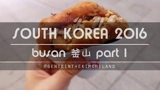TRAVEL VLOG #2 | Busan 釜山 (Part I) · South Korea 韓國 | Ssiat Hotteok 씨앗호떡 is nom nom!