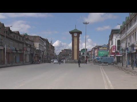 Restrictions in some parts of Srinagar, shutdown in Kulgam