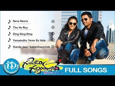 Gunde Jaari Gallanthayyinde Songs || Video Juke Box || Nitin - Nithya Menen || Anoop Rubens Songs