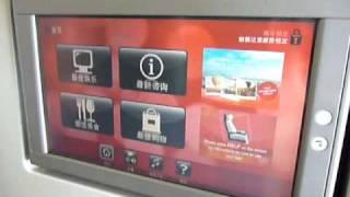 Video The Entertainment System @ 9M-XXA Airbus A330 AirAsia X download MP3, 3GP, MP4, WEBM, AVI, FLV Juli 2018
