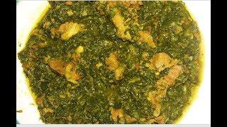 Hyderabadi Palak Gosht l Palak Gosht Recipe l Spinach with Mutton Recipe l Mrs. Norien