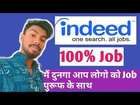 How To Indeed Job search & Online Apply In Hindi As Super Minds