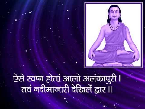 Best Mauli Shri Sant Dnyaneshwar Maharaj HD Wallpapers for free download