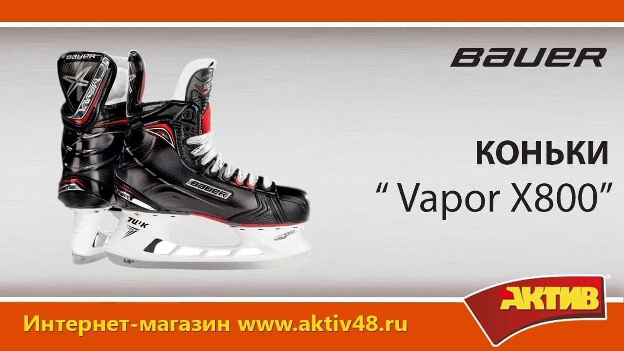 В интернет-магазине спортмастер можно купить хоккейные коньки. Неважно, начинаете ли вы заниматься спортом сейчас или являетесь.
