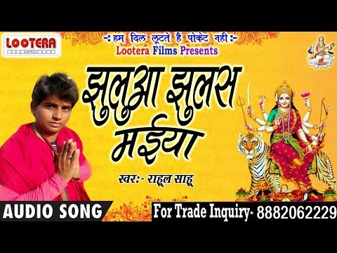 new bhojpuri bhakti song dj download 2018