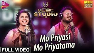 Mo Priyasi Mo Priyatama | Official Full Video | Asima Panda & Biswajit | Tarang Music