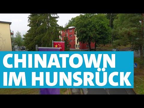 Chinatown im Hunsrück  - Wie die Weltfabrik eine Region verändert | made in Südwest | SWR Fernsehen