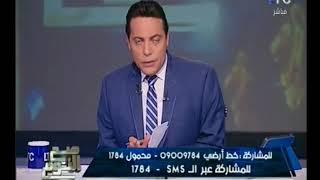 بالفيديو.. الغيطي يكشف موعد عودة الفريق أحمد شفيق إلى مصر