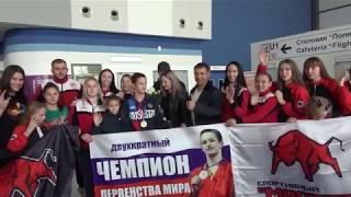 """Приморские самбисты привезли """"золото"""" мирового первенства"""