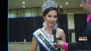 HMONGWORLD: CAUGHT UP with FORMER MISSES HMONG MINNESOTA 1985 - 2015