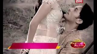 Tu Sooraj, Main Saanjh Piyaji - Episode Story 19/12/17