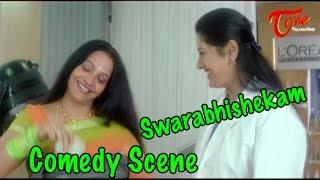 Swarabhishekam Movie     Jayalalitha And  Sana Funny  Comedy Scene