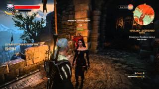 Witcher 3 Секс с Йеннифэр Корабль идущий на Скеллиге