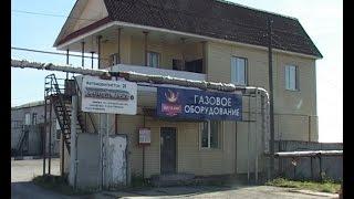 Магазин газового оборудования