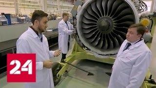 Смотреть Двигатели экономики. Специальный репортаж Антона Борисова - Россия 24 онлайн
