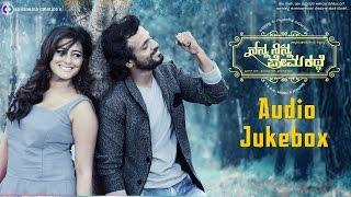 Nanna Ninna Prema Kathe | Audio Jukebox | Vijay Raghavendra, Nidhi Subbaiah | New Kannada Movie