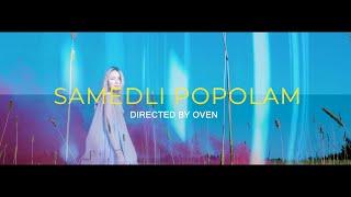 Смотреть клип Самедли - Пополам