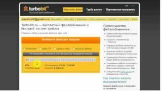Как заработать в интернете на файлообменнике TurboBit.ru