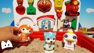 おかあさんといっしょ いないいないばあ!ムームー チョロミー ガラピコ アンパンマン どこでも砂場でかくれんぼしたよ!アニメ&おもちゃ Miniature Toys