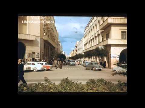 Tripoli, Libya in the 1960s...طرابلس ليبيا في الستينات