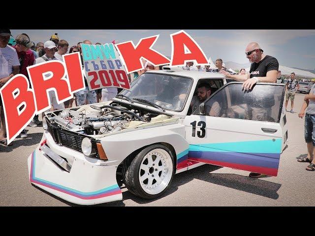 BMW Събор 2019 през обектива на Bri4ka.com