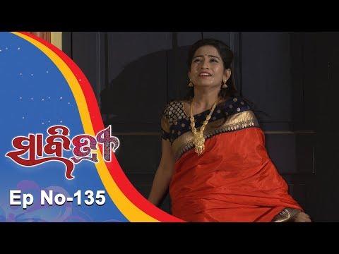 Savitri   Full Ep 135   12th Dec 2018   Odia Serial – TarangTV thumbnail