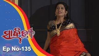 Savitri | Full Ep 135 | 12th Dec 2018 | Odia Serial – TarangTV