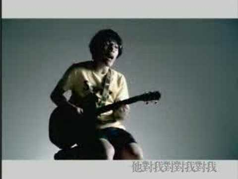 盧廣仲 我愛你MV完整版