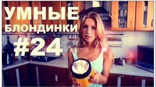 видео Сохранить продукты в жару !