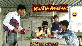 Khatta Meetha Movie Spoof | Comedy Sence | Akshay Kumar | Kaif Khan HK TV