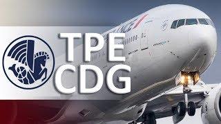 Excellent Air France B777-200ER Business Class | TPE – CDG | 台北飞往巴黎(法国)
