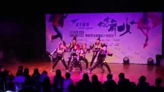 8diseaz 全民街舞youth square dancing fest 2014