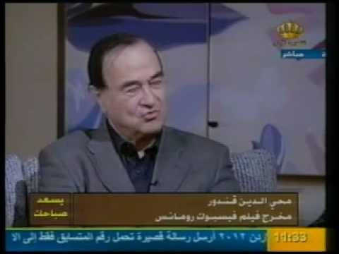 First Arab TV interview after the Monaco International Film Festival