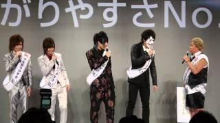 http://buzzap.jp/news/20130507-sbm-2013-spring-guest/ ゴールデンボ...