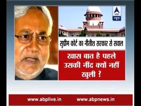 SC flays Bihar govt. on Shahabuddin bail