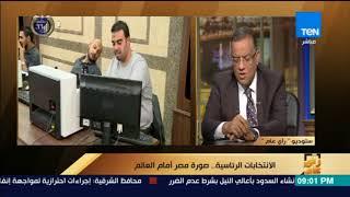 رأى عام - محمود مسلم: هناك حملة ممنهجة على الرئيس.. وما يحدث مع بعض المرشحين
