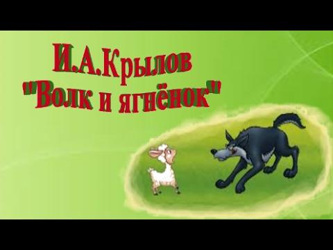 Михаил Козаков читает басни И. А. Крылова / Играем басни Крылова (1984)