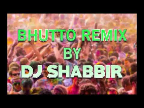 Download DJ Shabbir DJ Shabbir DJ Shabbir