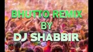 DJ Shabbir DJ Shabbir DJ Shabbir
