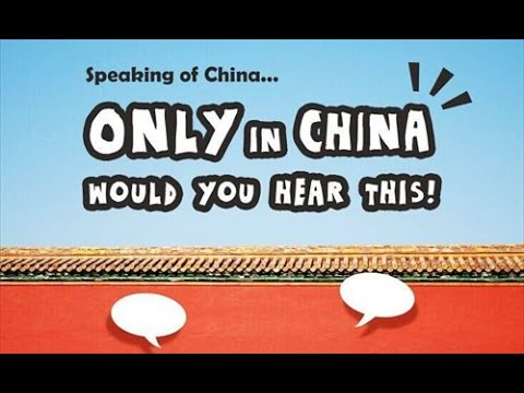Only in China Would You Hear… CONTEST!!! | China Uncensored