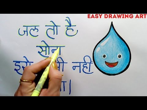 how to write water day slogan in hindi how to draw save water save earth save environment poster