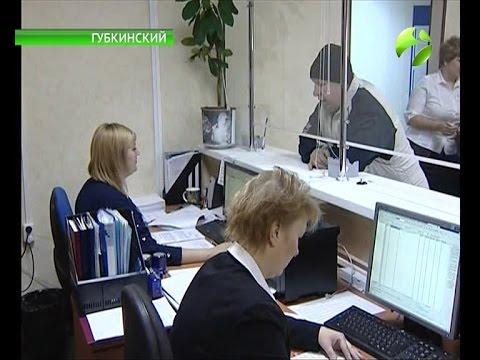 Пенсия в 2017 году в России