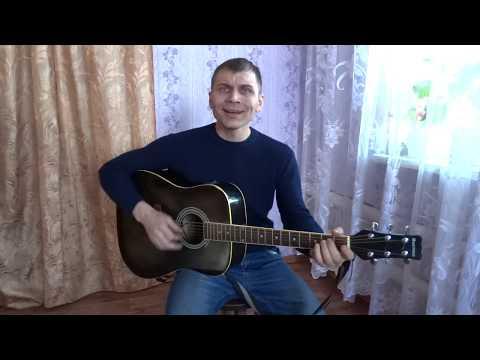 ало ало .Ефимов Анатолий.авторская песня